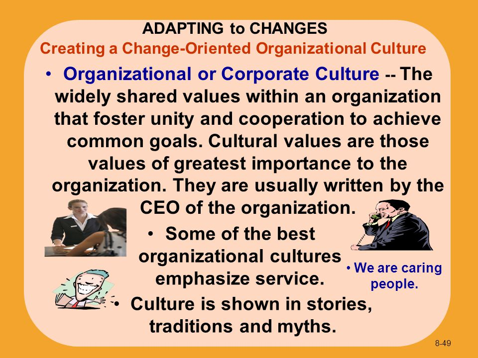 Some of the best organizational cultures emphasize service.