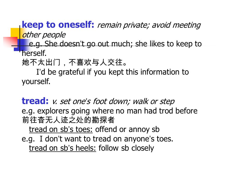 keep to oneself: remain private; avoid meeting other people