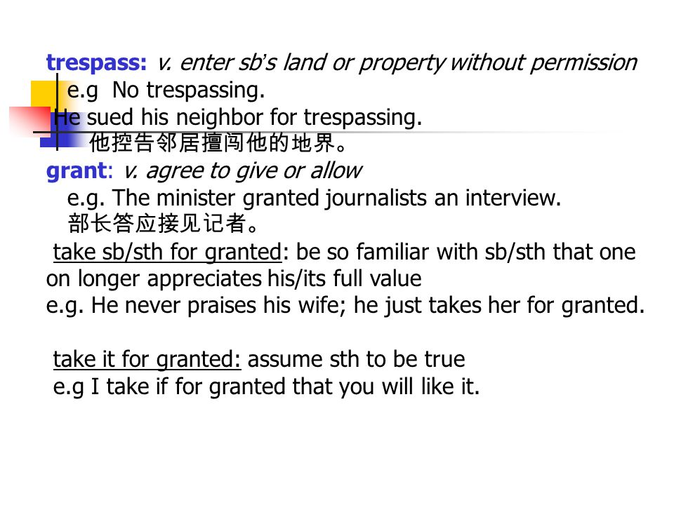 trespass: v. enter sb's land or property without permission