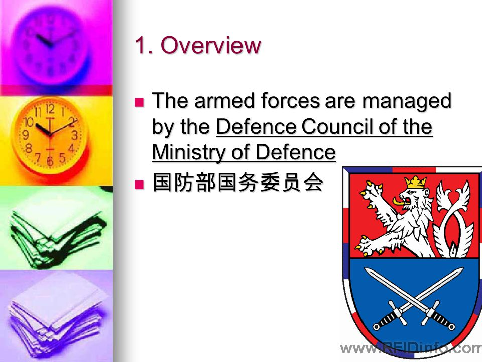 1. Overview The armed forces are managed by the Defence Council of the Ministry of Defence 国防部国务委员会