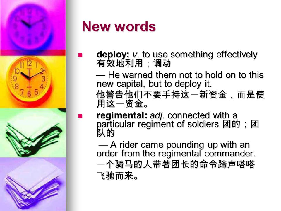 New words deploy: v. to use something effectively 有效地利用;调动
