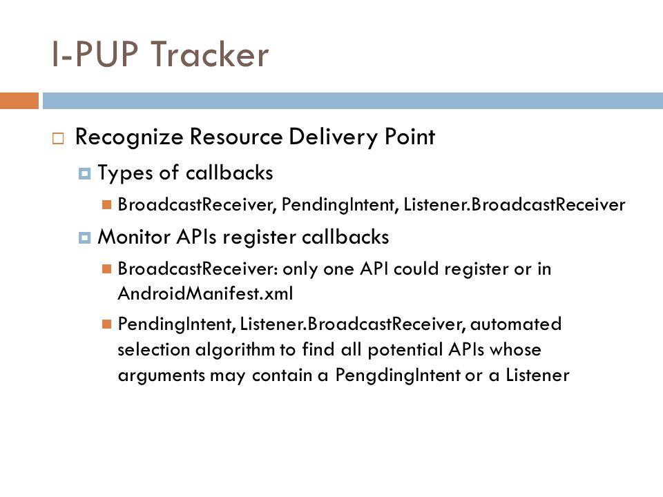 I-PUP Tracker Recognize Resource Delivery Point Types of callbacks