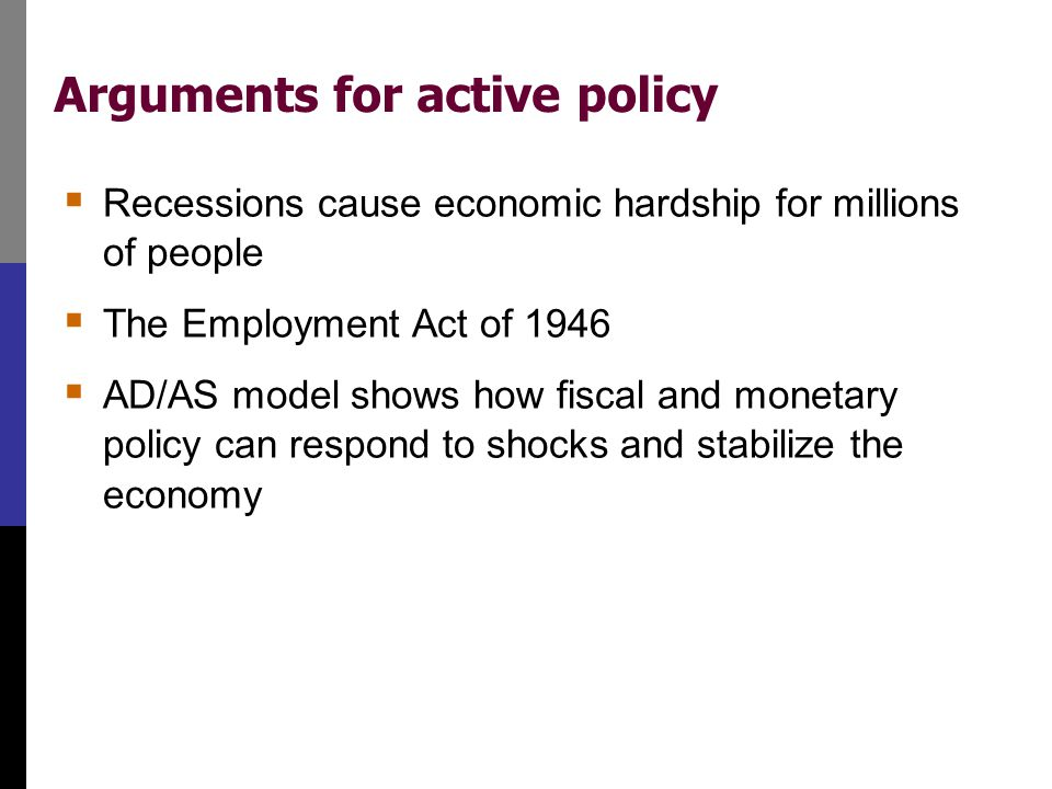 Arguments against active policy