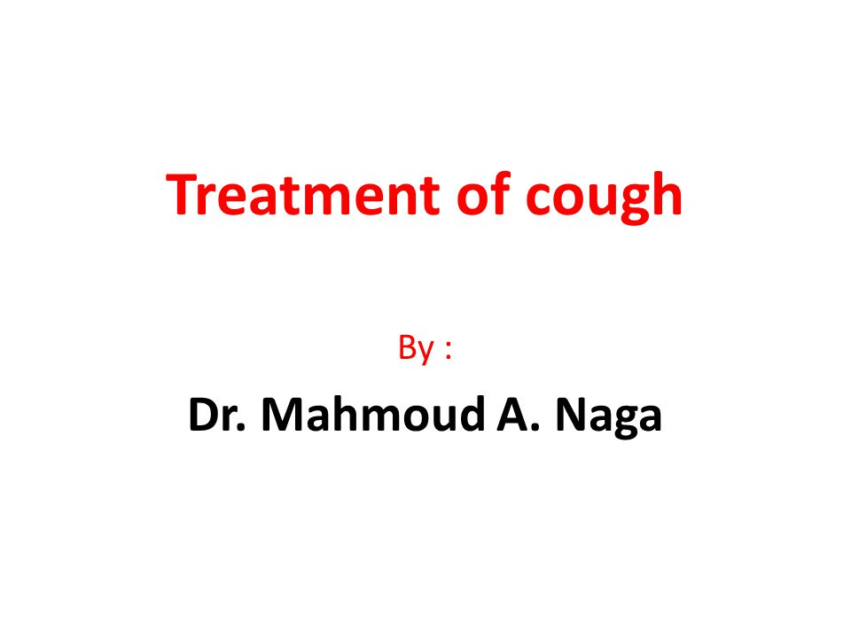 Treatment of cough By : Dr. Mahmoud A. Naga