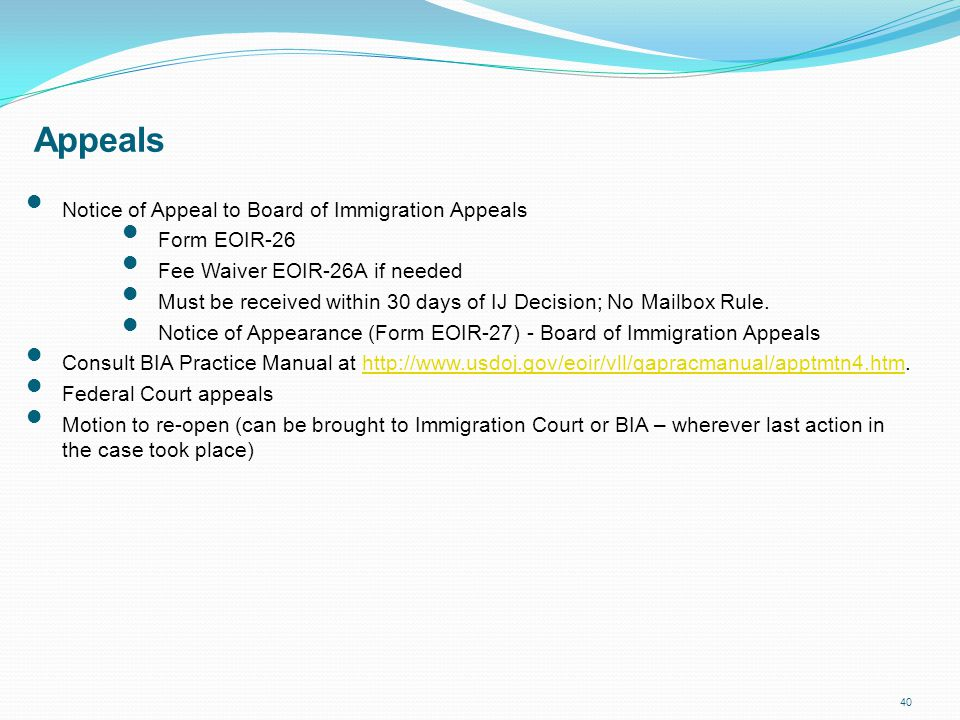 Appeals Notice of Appeal to Board of Immigration Appeals Form EOIR-26
