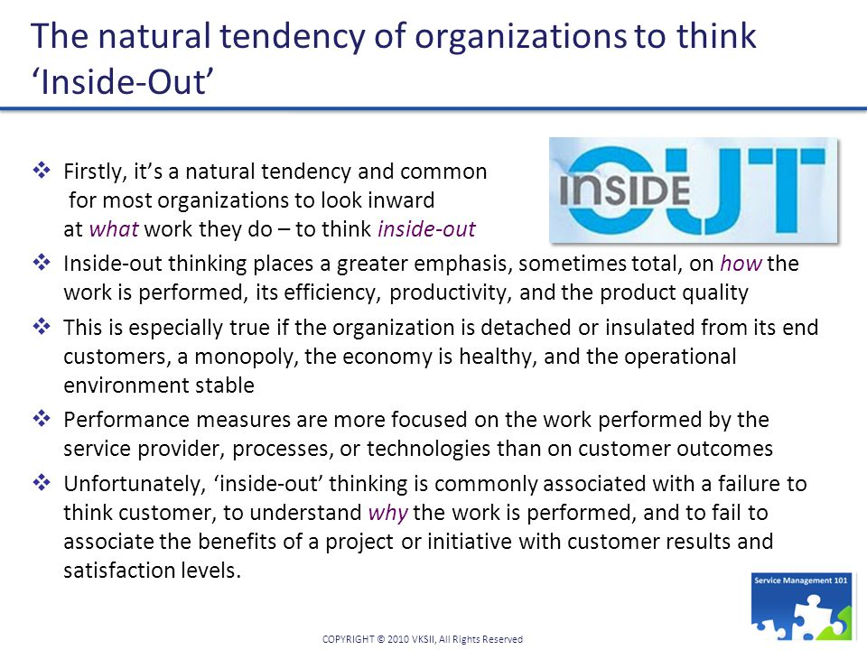 The natural tendency of organizations to think 'Inside-Out'