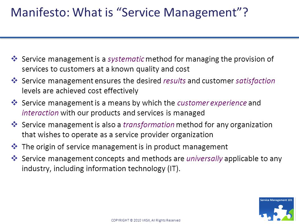 Manifesto: What is Service Management