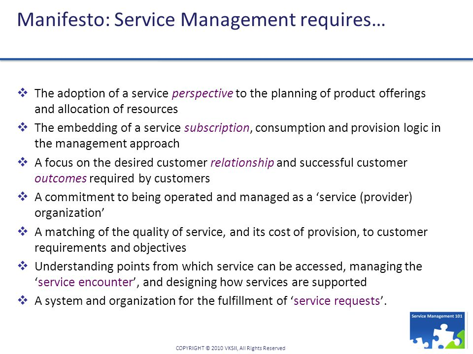 Manifesto: Service Management requires…