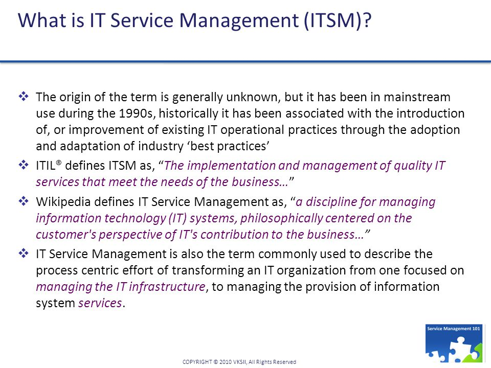What is IT Service Management (ITSM)