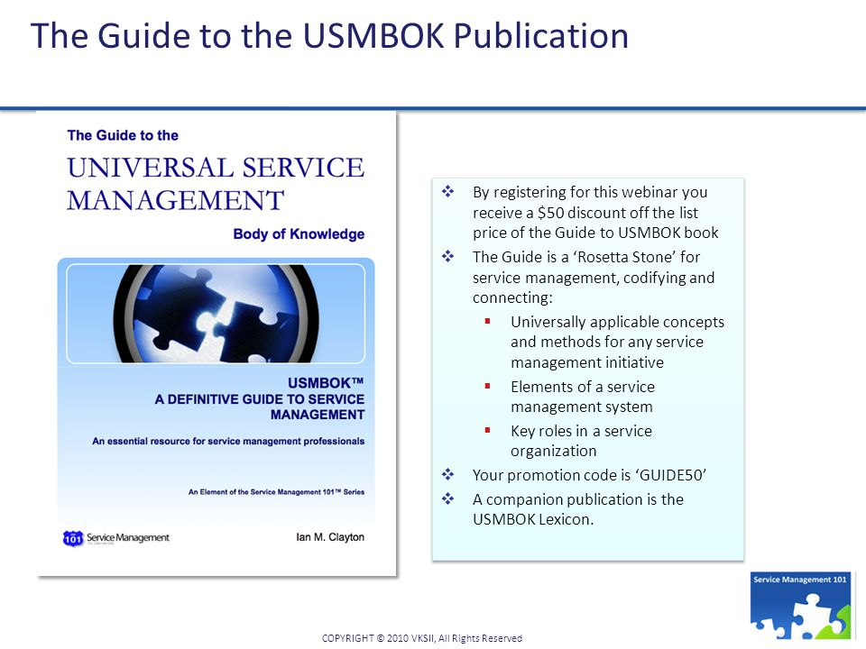 The Guide to the USMBOK Publication