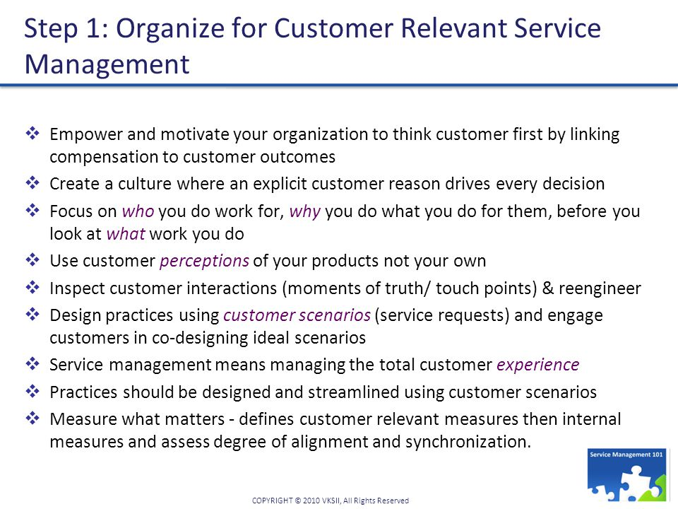 Step 1: Organize for Customer Relevant Service Management