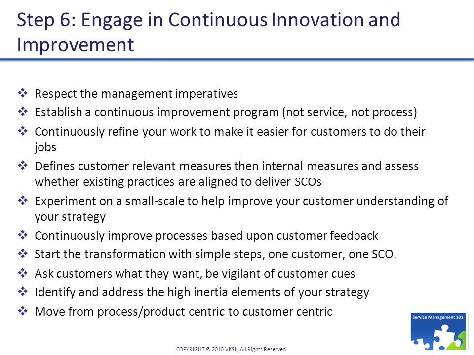 Step 6: Engage in Continuous Innovation and Improvement