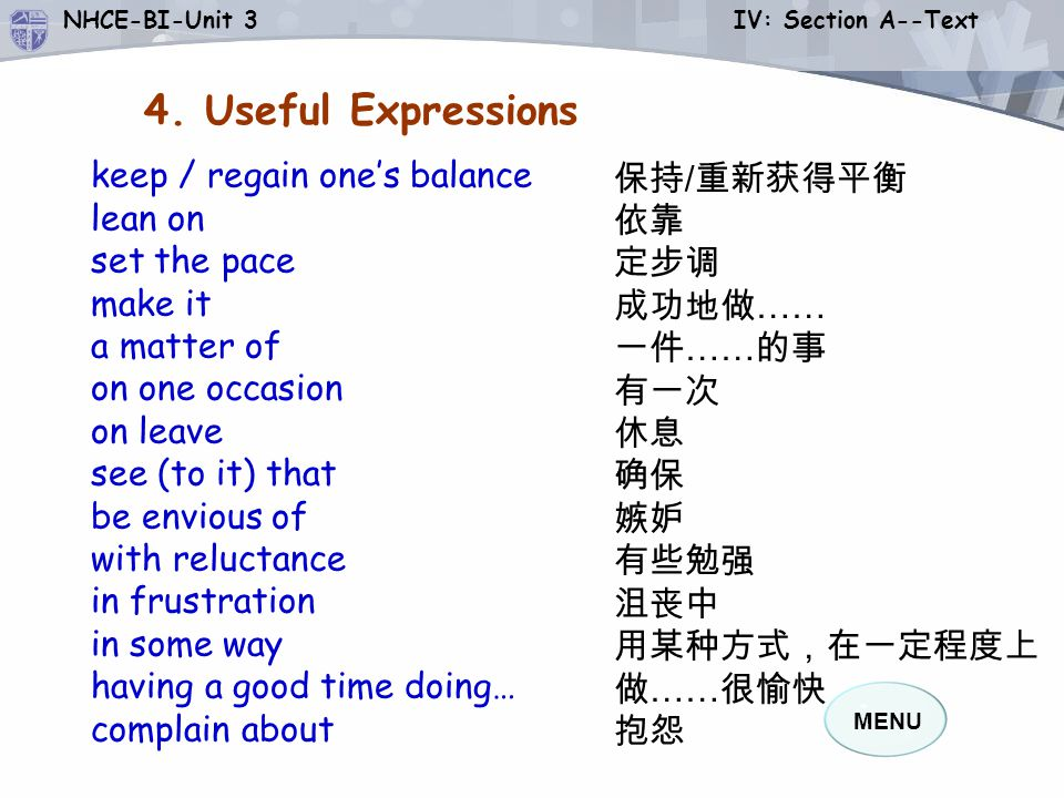 4. Useful Expressions keep / regain one's balance 保持/重新获得平衡 lean on 依靠