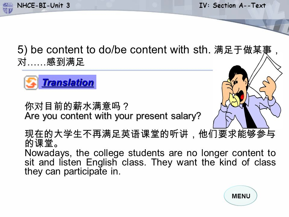 5) be content to do/be content with sth. 满足于做某事,