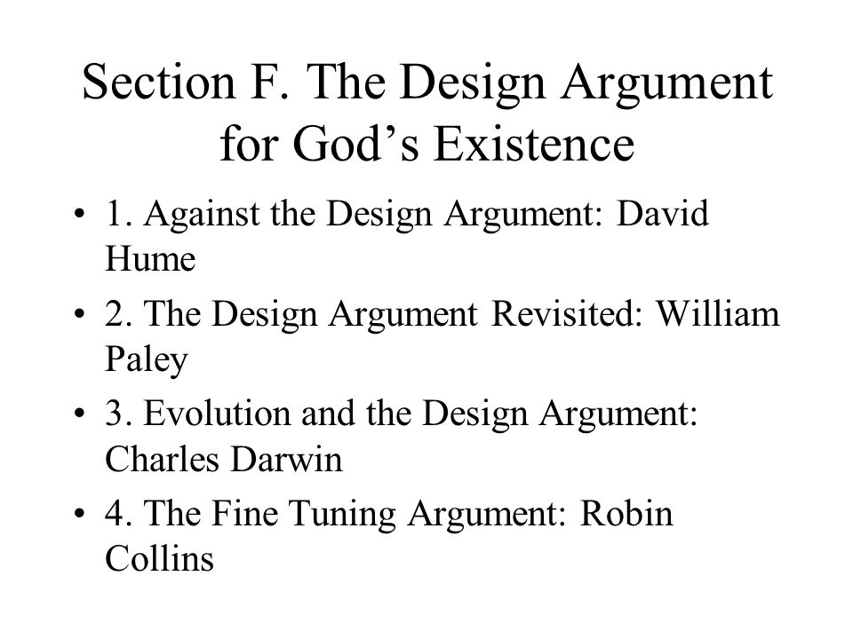 Section F. The Design Argument for God's Existence
