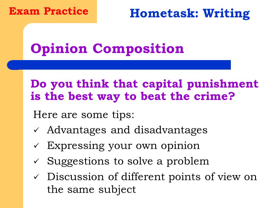 Opinion Composition Hometask: Writing