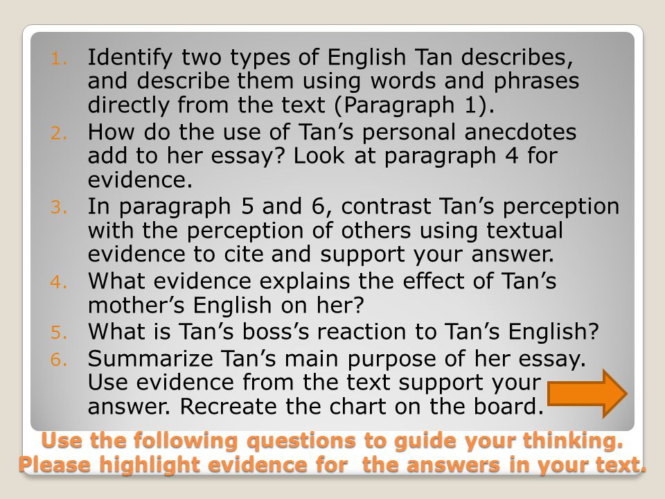 What evidence explains the effect of Tan's mother's English on her