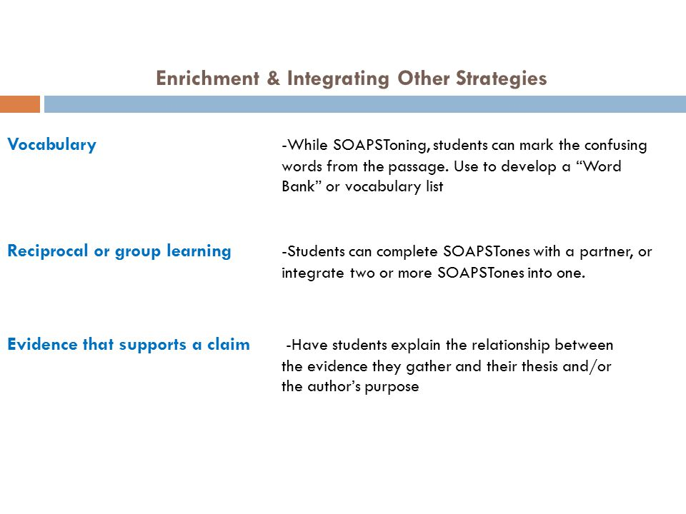 Enrichment & Integrating Other Strategies