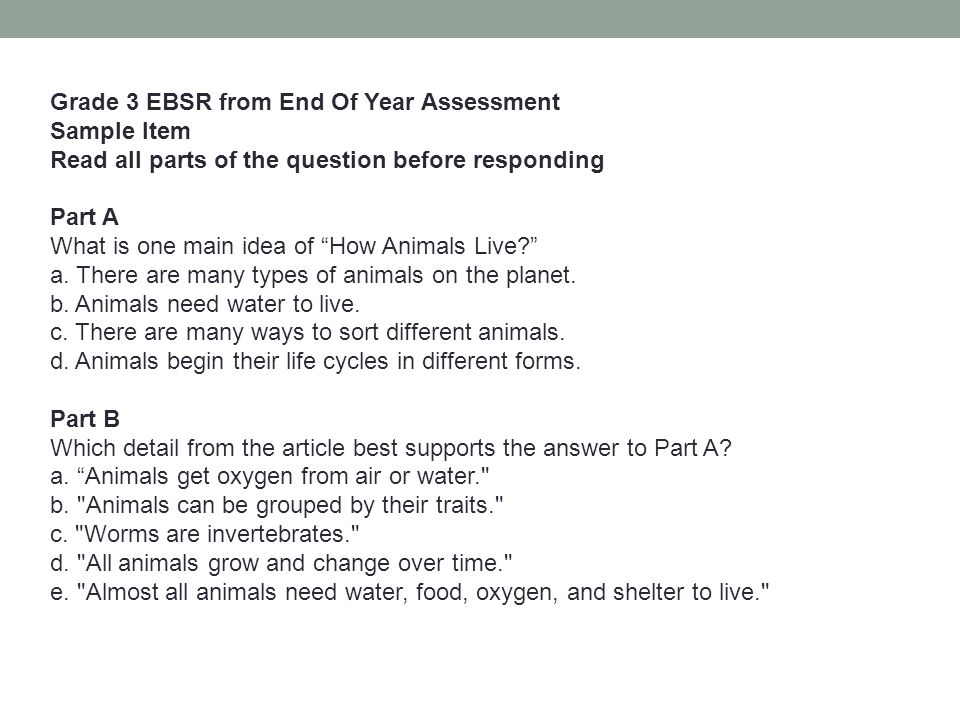 Grade 3 EBSR from End Of Year Assessment