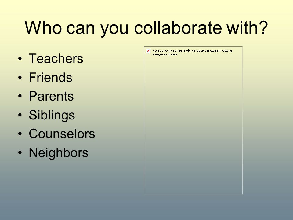 Who can you collaborate with