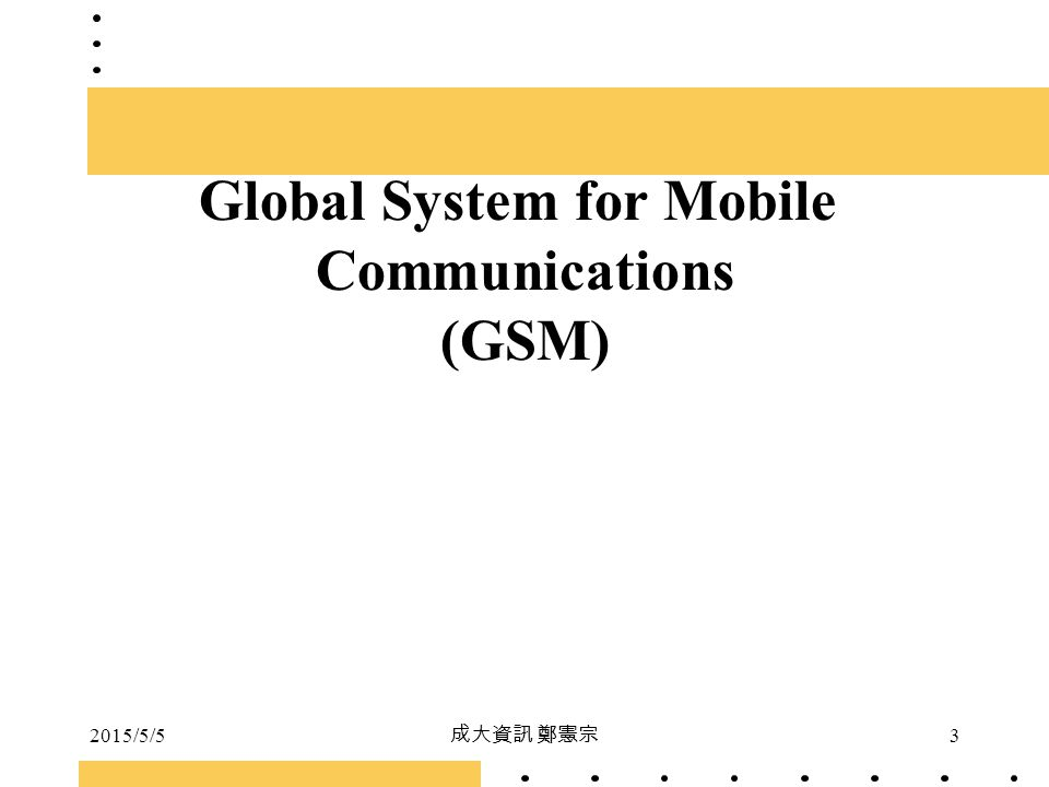 Global System for Mobile