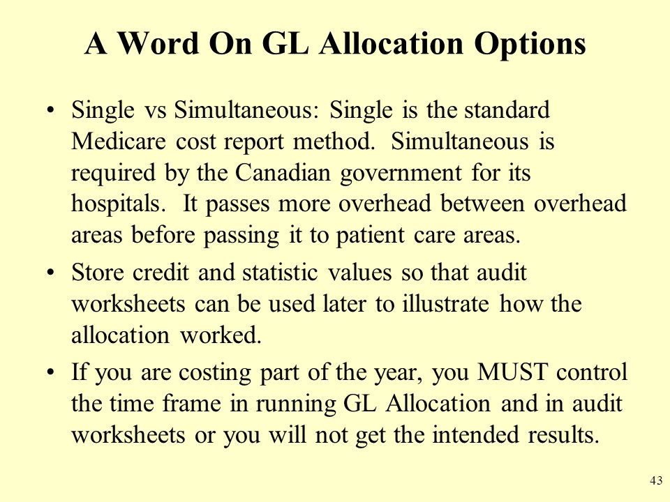 A Word On GL Allocation Options