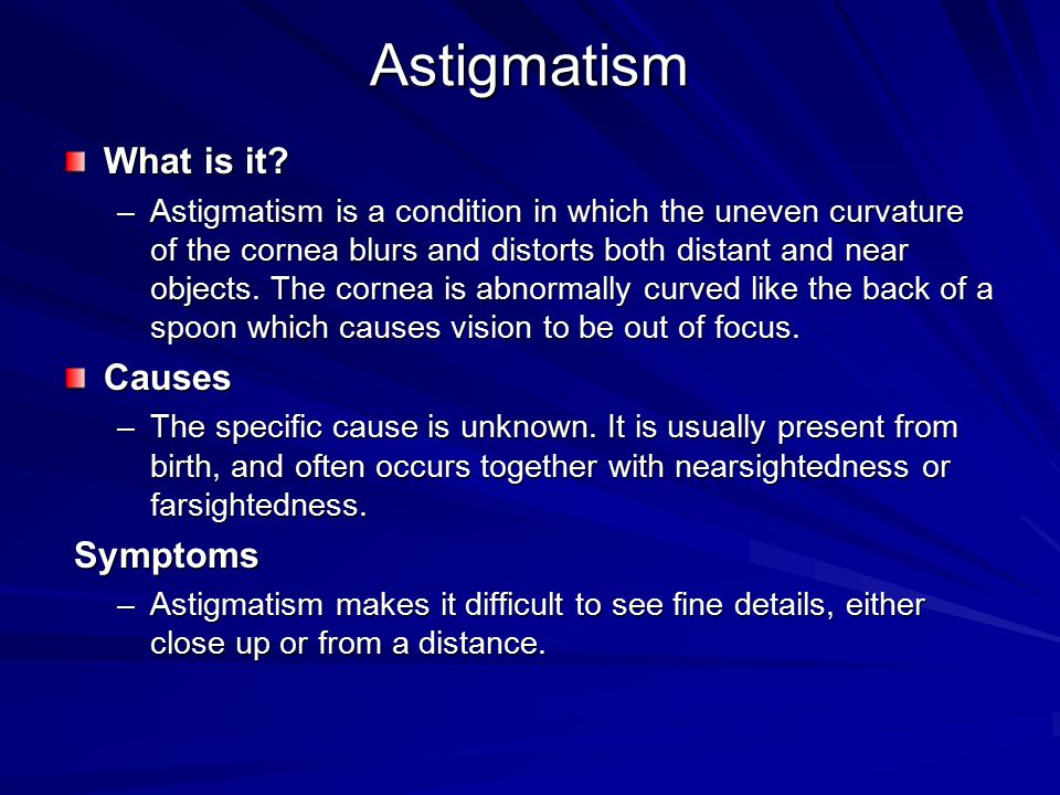 Astigmatism What is it Causes Symptoms