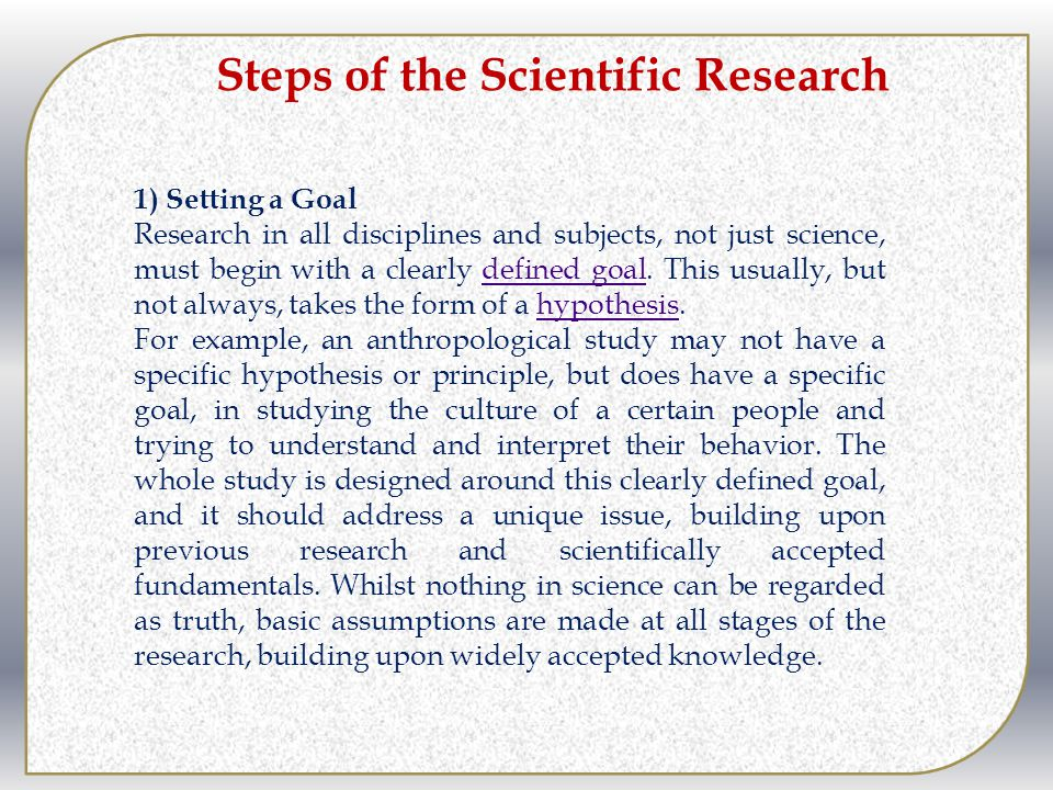 Steps of the Scientific Research