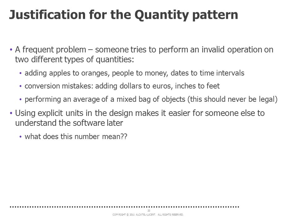 Justification for the Quantity pattern