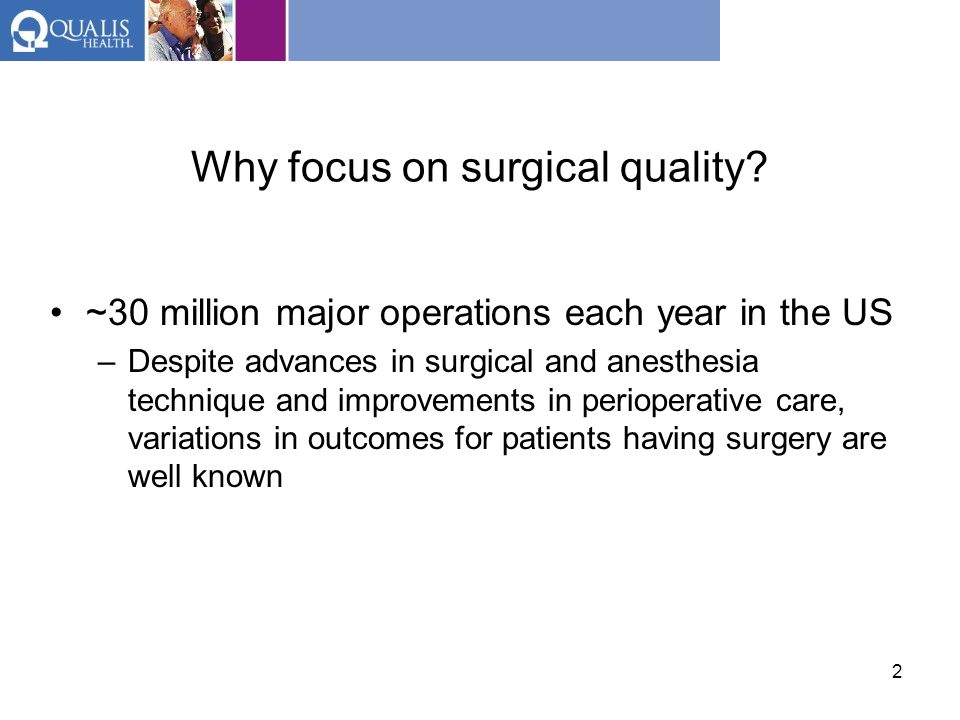 Why focus on surgical quality