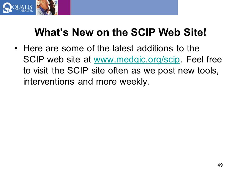 What's New on the SCIP Web Site!