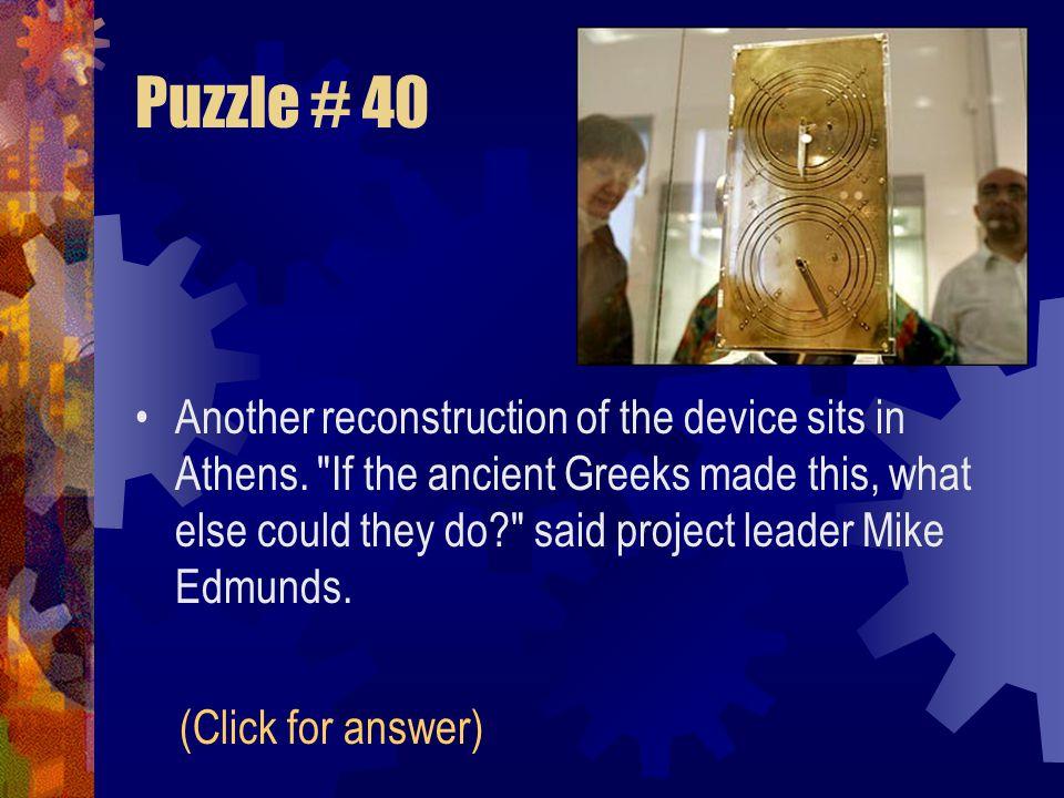 Puzzle # 40
