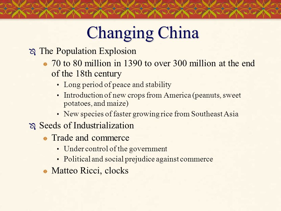 Changing China The Population Explosion