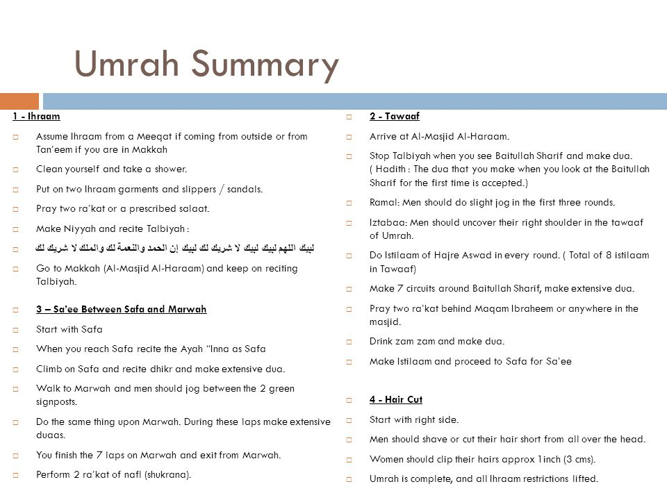 Umrah Summary 1 - Ihraam. Assume Ihraam from a Meeqat if coming from outside or from Tan'eem if you are in Makkah.