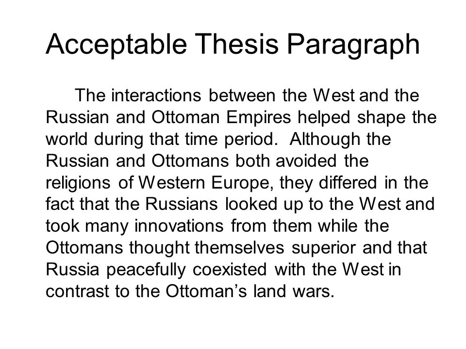 Acceptable Thesis Paragraph