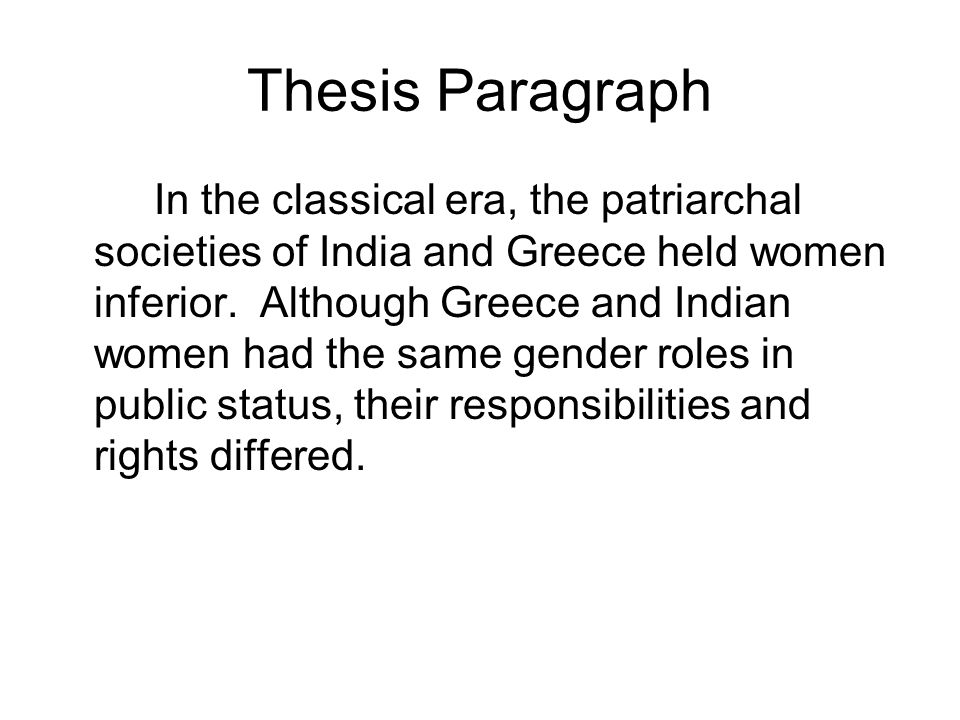 Thesis Paragraph