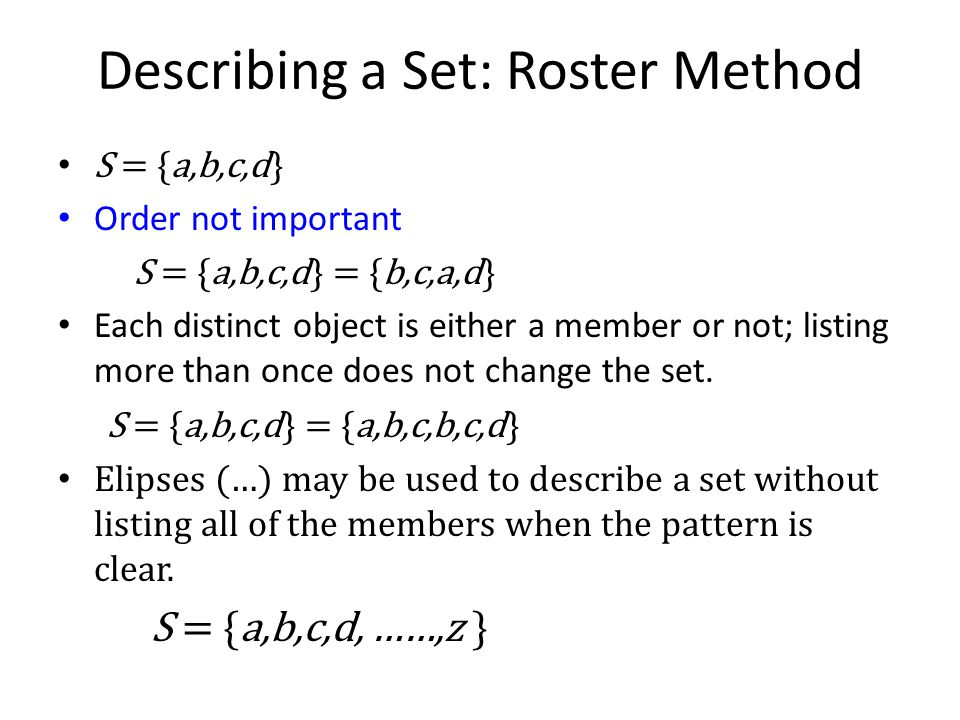 Describing a Set: Roster Method