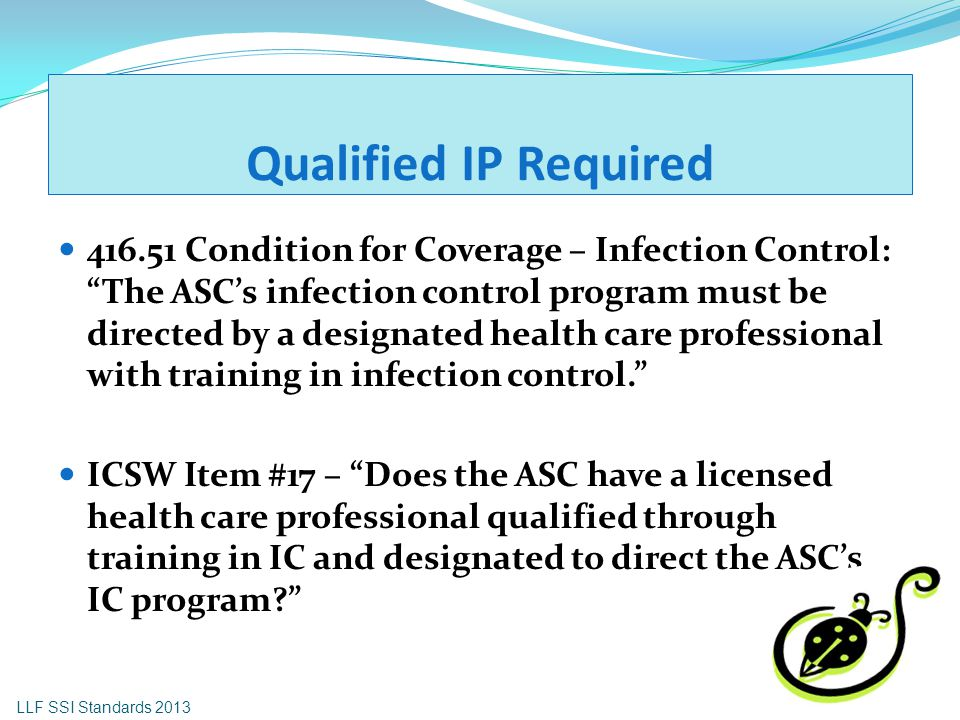 Qualified IP Required