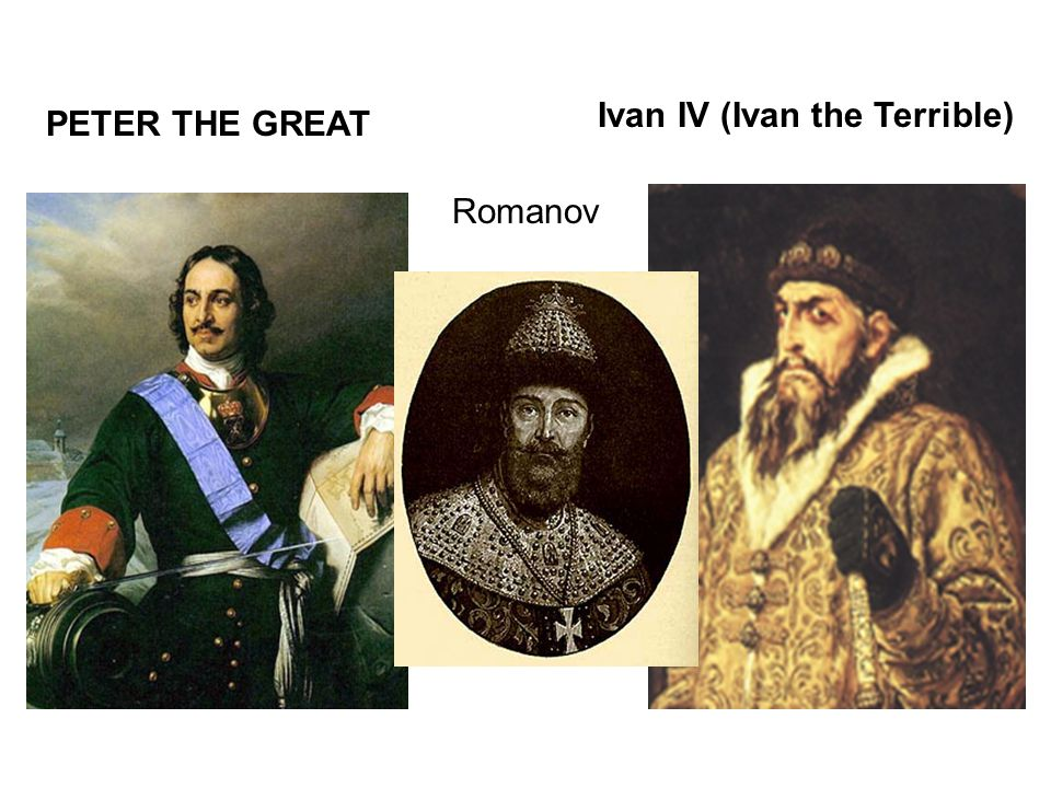 Ivan IV (Ivan the Terrible)
