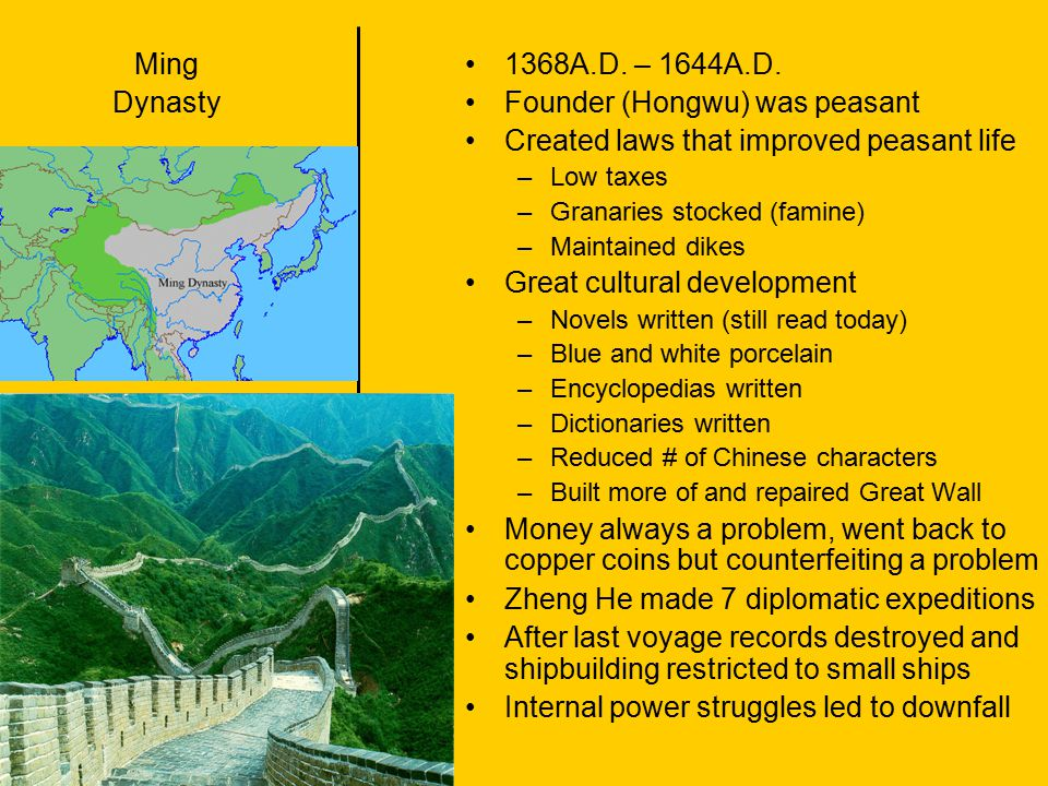 Founder (Hongwu) was peasant Created laws that improved peasant life