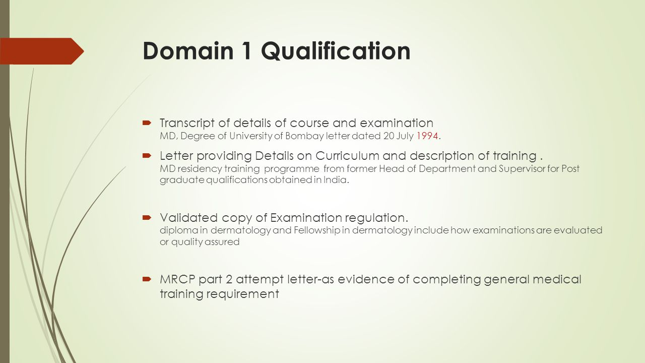 Domain 1 Qualification