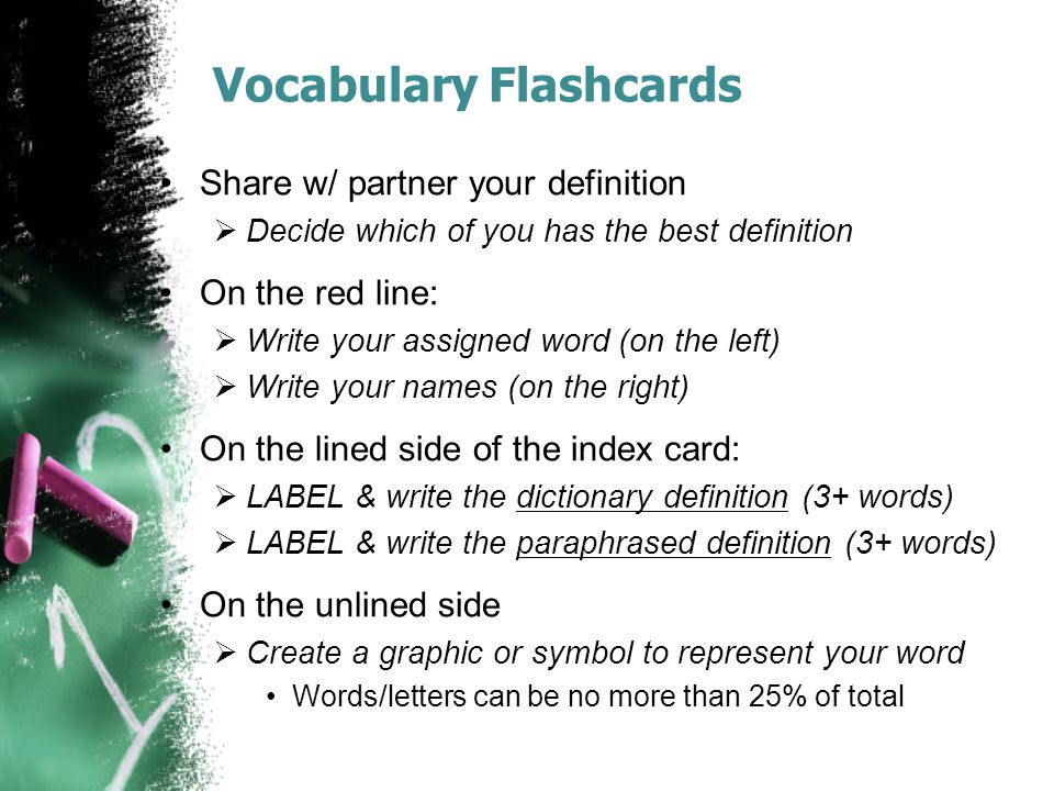 Vocabulary Flashcards