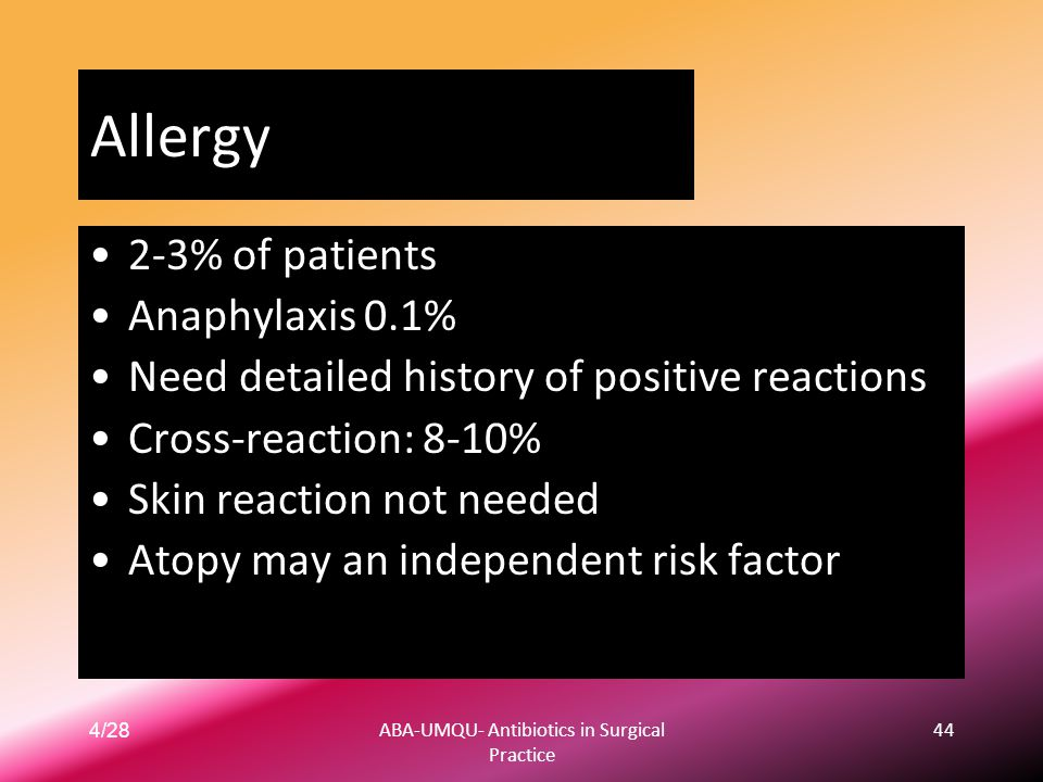 ABA-UMQU- Antibiotics in Surgical Practice