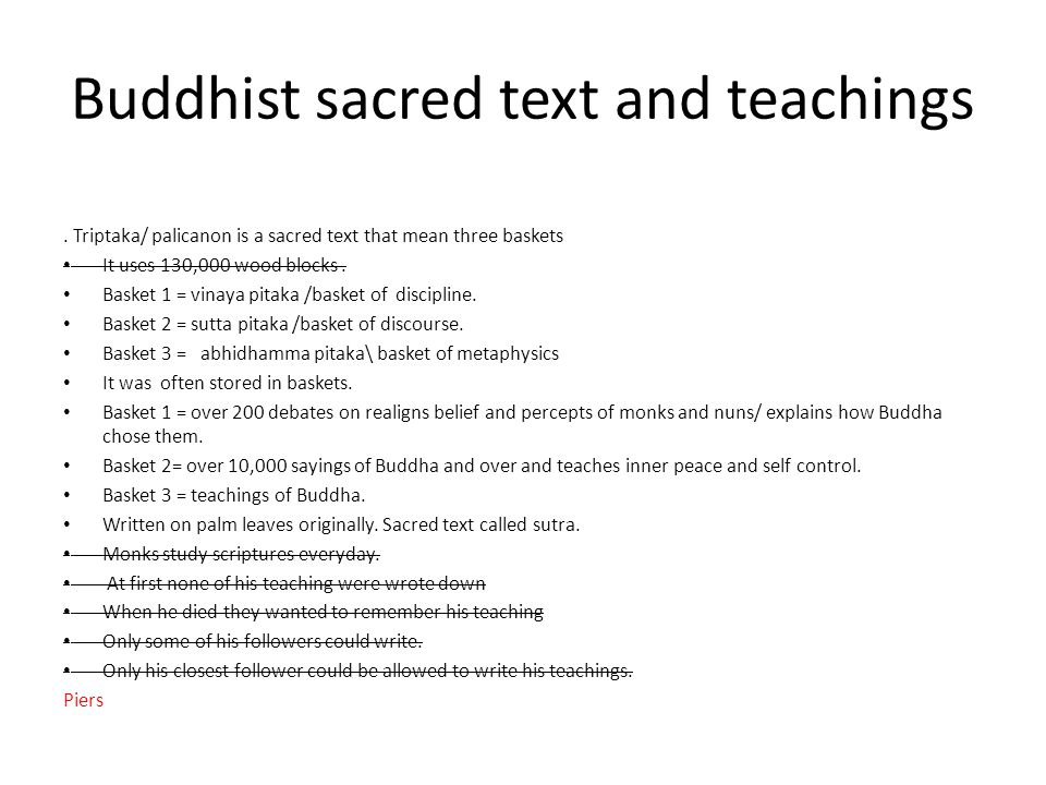 Buddhist sacred text and teachings