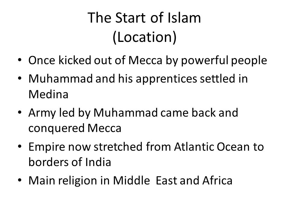 The Start of Islam (Location)