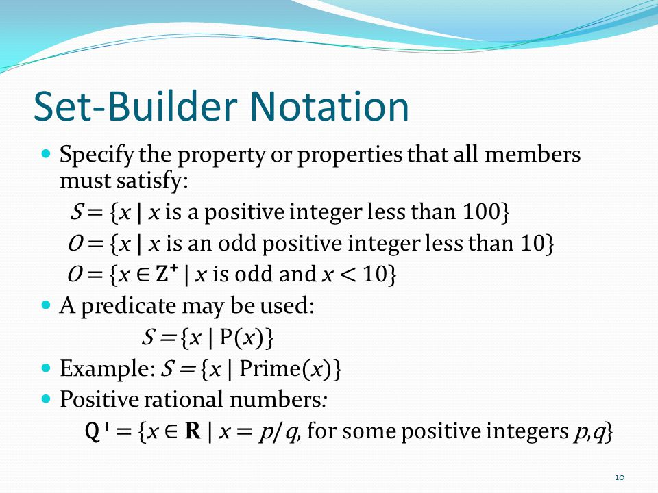 how to write all real numbers in interval notation