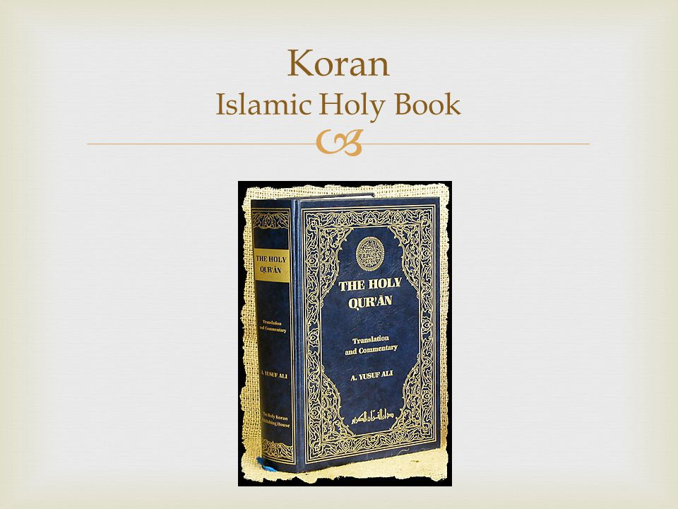 Koran Islamic Holy Book