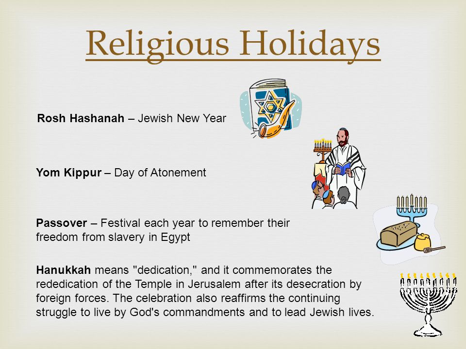 Religious Holidays Rosh Hashanah – Jewish New Year
