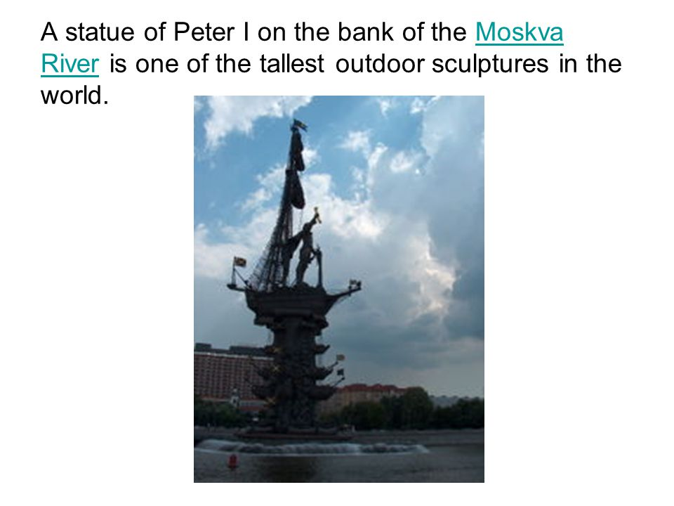 A statue of Peter I on the bank of the Moskva River is one of the tallest outdoor sculptures in the world.