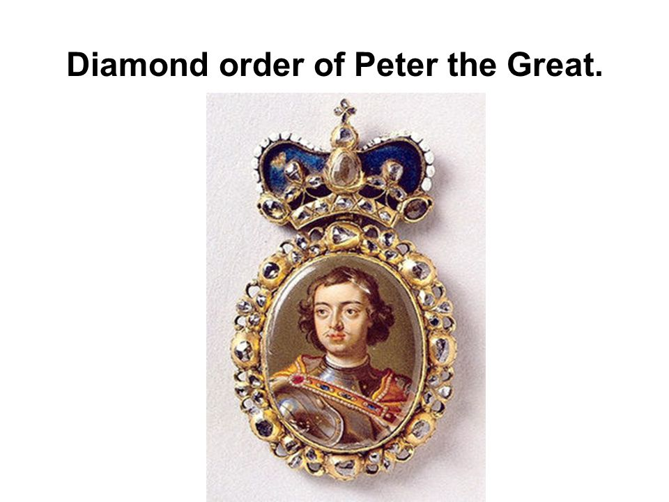 Diamond order of Peter the Great.